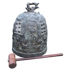 "Japanese Old Hand Cast Bronze Temple Bell ""Guanyin & Dragon"""