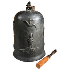"Japanese Old Hand Cast Bronze Temple Bell with ""Kanon"" Guanyin"