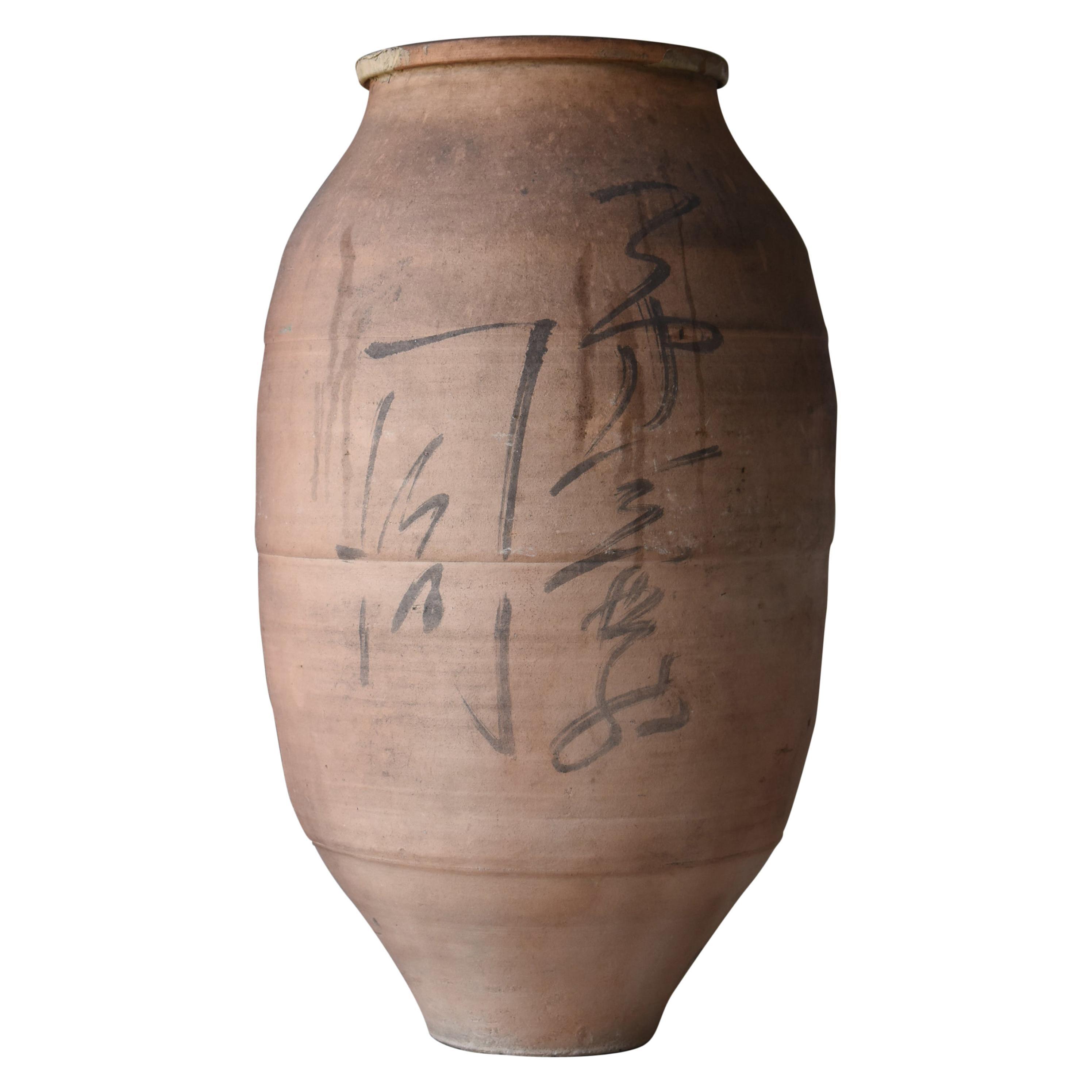 Japanese Old Pottery 1860s-1920s/Antique Flower Vase Vessel Jar Wabisabi Art