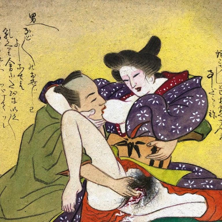20th Century Japanese Old