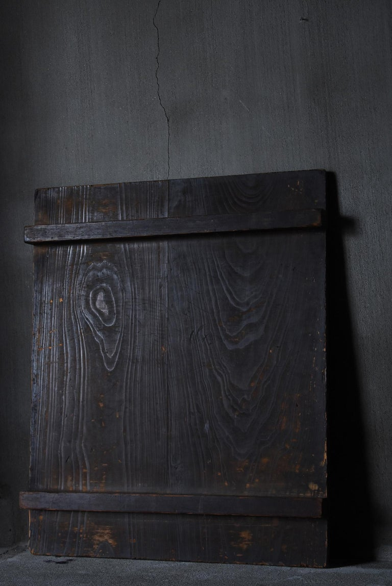 Japanese Old Wooden Board Mochiita 1860s-1920s/Antique Abstract Art Wabisabi For Sale 1