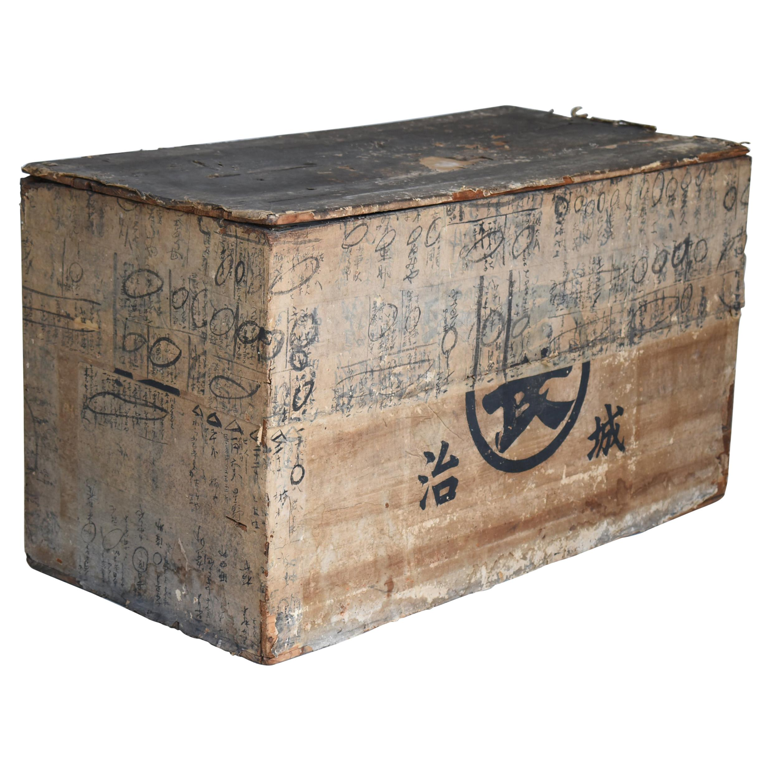 Japanese Old Wooden Box 1860s-1920s/Antique Storage Sideboard Table Wabisabi Art