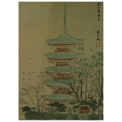 Japanese Pagoda Woodblock