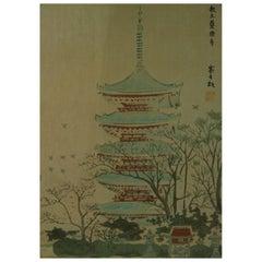 Japanese Pagoda Woodblock