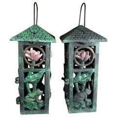 """Japanese Pair of """"Lotus & Frog"""" Garden Lanterns"""