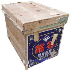 Japanese Pine Tea Chest with Lid