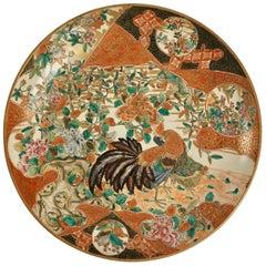 Japanese Plate Made circa 1900-1920