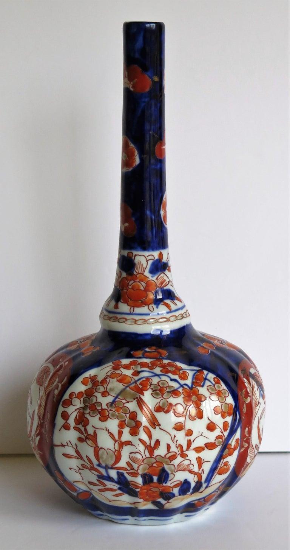 Japanese Porcelain Bottle Vase Hand Painted Imari, Meiji Period Circa 1875 For Sale 1