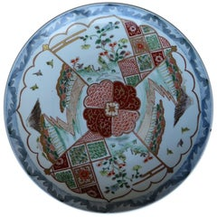 Japanese Porcelain Charger Plate Finely Hand Painted, Edo Period Circa 1840
