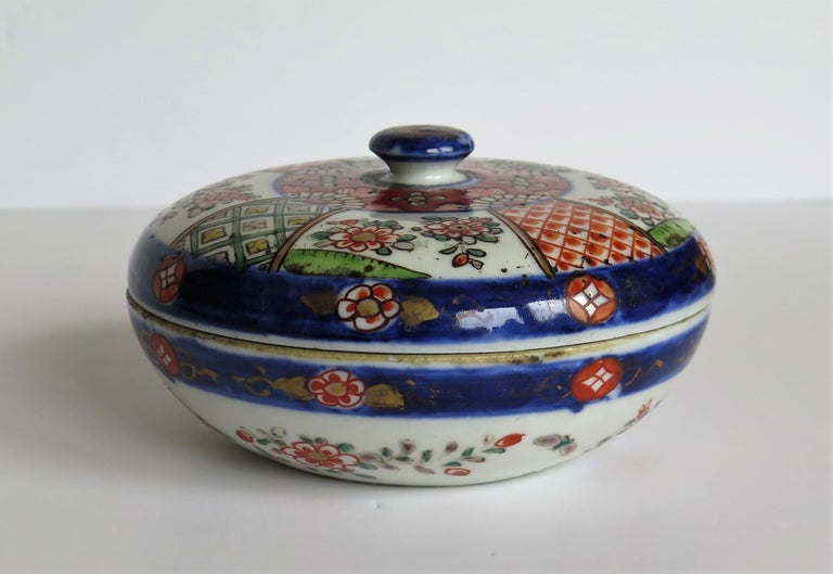 19th Century Japanese Porcelain Circular Lidded Box Hand Painted, Meiji Period, circa 1880 For Sale