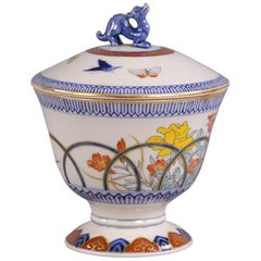 Japanese Porcelain Covered Jar, circa 1880