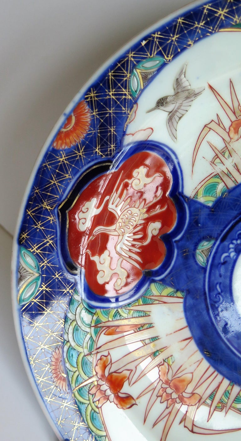 Japanese Porcelain Deep Plate or Bowl Hand Painted, Meiji Period circa 1870 For Sale 6
