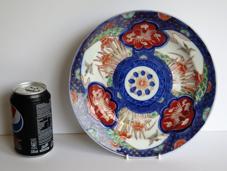Japanese Porcelain Deep Plate or Bowl Hand Painted, Meiji Period circa 1870 For Sale 8