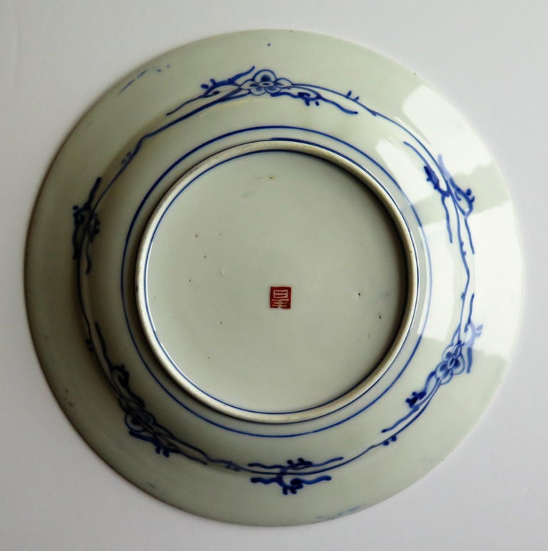 Japanese Porcelain Deep Plate or Bowl Hand Painted, Meiji Period circa 1870 For Sale 9