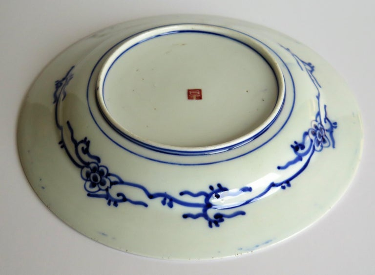 Japanese Porcelain Deep Plate or Bowl Hand Painted, Meiji Period circa 1870 For Sale 10