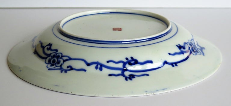 Japanese Porcelain Deep Plate or Bowl Hand Painted, Meiji Period circa 1870 For Sale 11