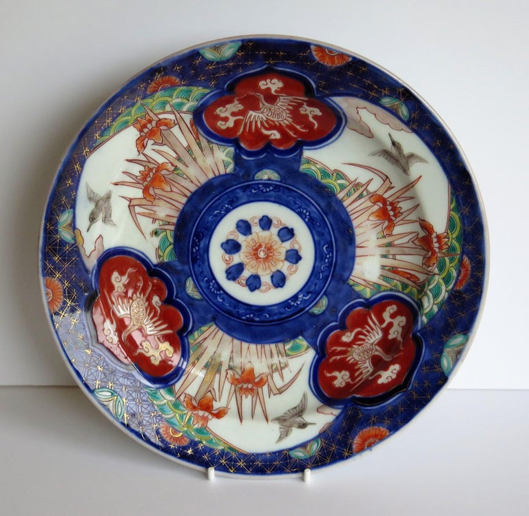 Hand-Painted Japanese Porcelain Deep Plate or Bowl Hand Painted, Meiji Period circa 1870 For Sale