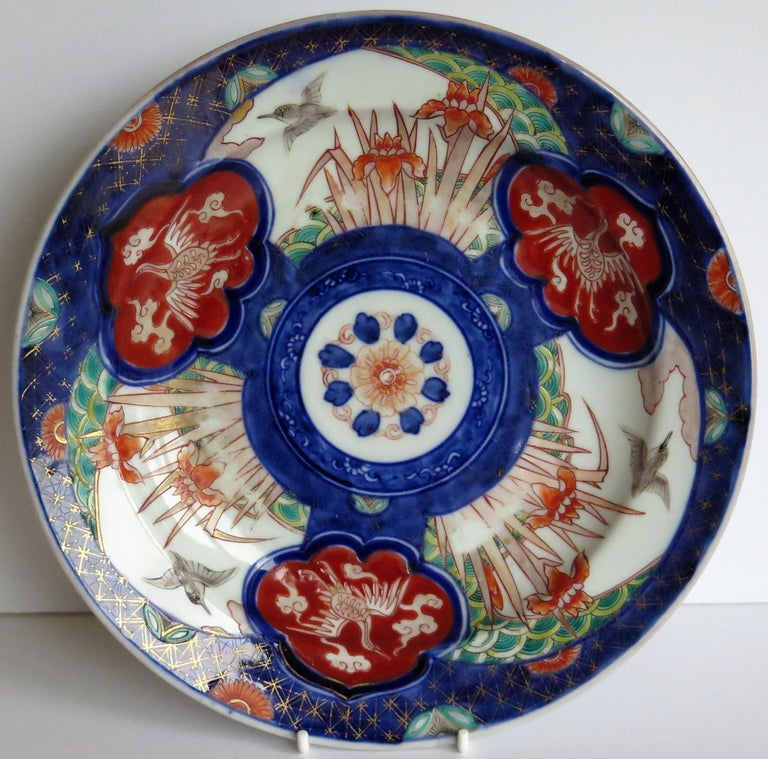 Japanese Porcelain Deep Plate or Bowl Hand Painted, Meiji Period circa 1870 In Good Condition For Sale In Lincoln, Lincolnshire
