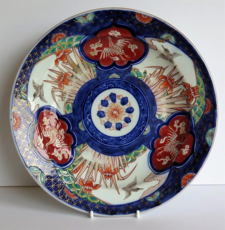 19th Century Japanese Porcelain Deep Plate or Bowl Hand Painted, Meiji Period circa 1870 For Sale