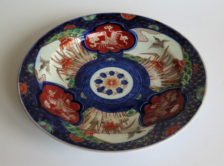 Japanese Porcelain Deep Plate or Bowl Hand Painted, Meiji Period circa 1870 For Sale 1