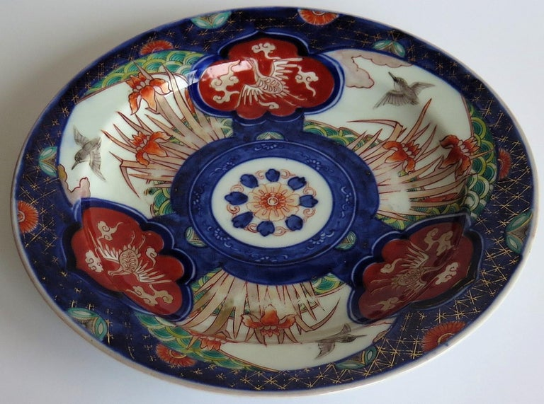 Japanese Porcelain Deep Plate or Bowl Hand Painted, Meiji Period circa 1870 For Sale 2