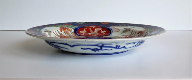 Japanese Porcelain Deep Plate or Bowl Hand Painted, Meiji Period circa 1870 For Sale 3