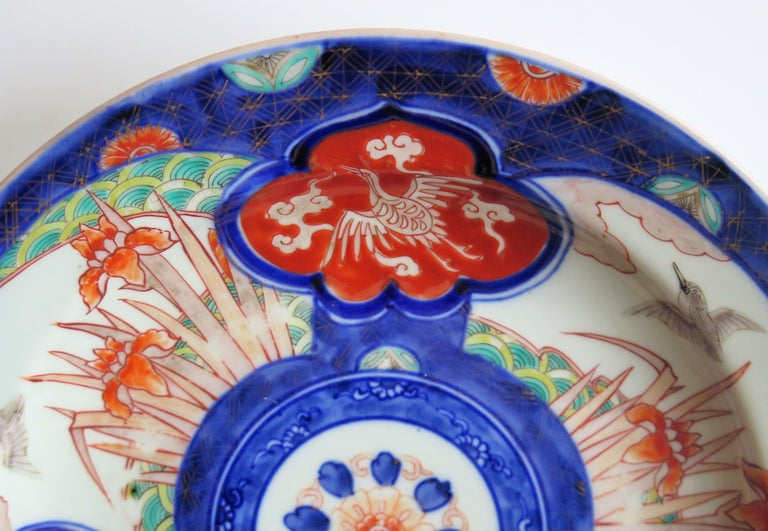 Japanese Porcelain Deep Plate or Bowl Hand Painted, Meiji Period circa 1870 For Sale 4