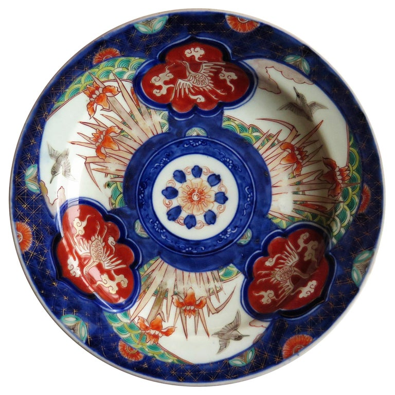 Japanese Porcelain Deep Plate or Bowl Hand Painted, Meiji Period circa 1870 For Sale