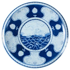 Japanese Porcelain Deep Plate or Charger