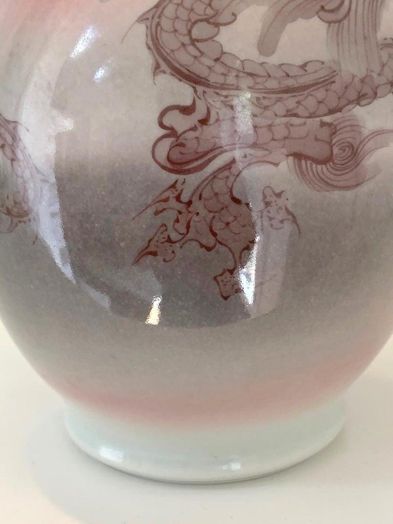 Japanese Porcelain Dragon Glazed Vase Mazuku Kozan For Sale 5