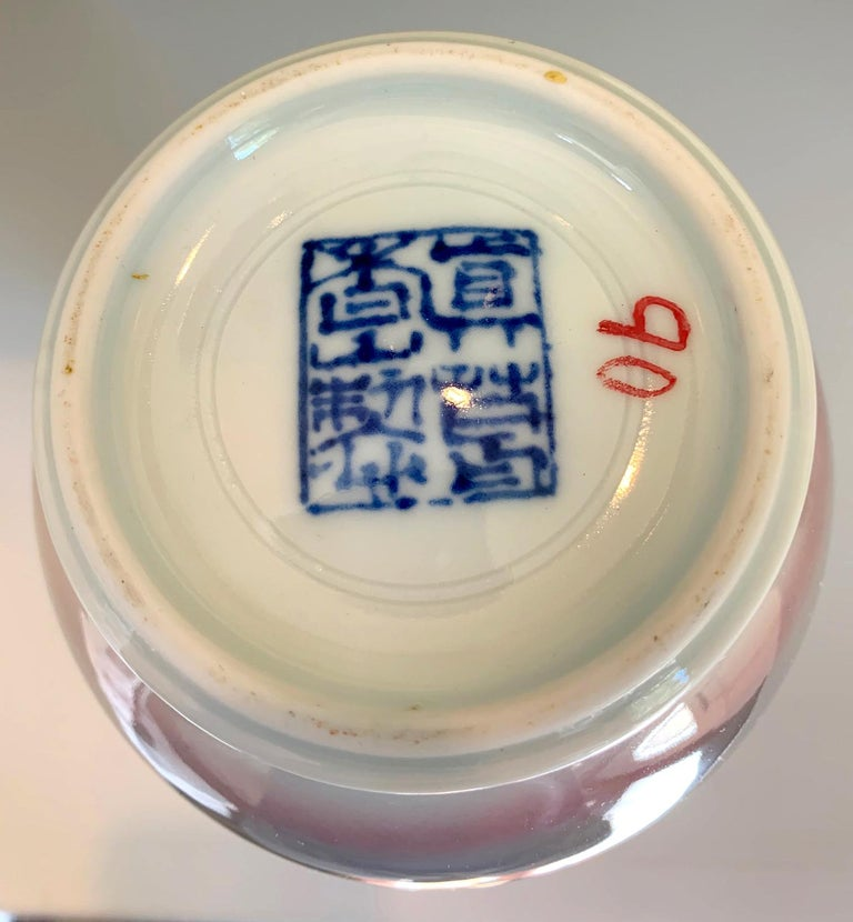 Japanese Porcelain Dragon Glazed Vase Mazuku Kozan For Sale 8