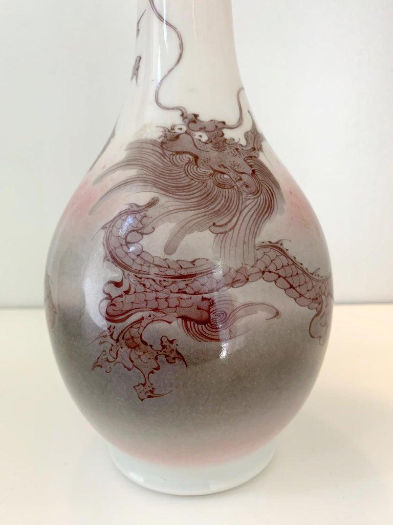 Early 20th Century Japanese Porcelain Dragon Glazed Vase Mazuku Kozan For Sale