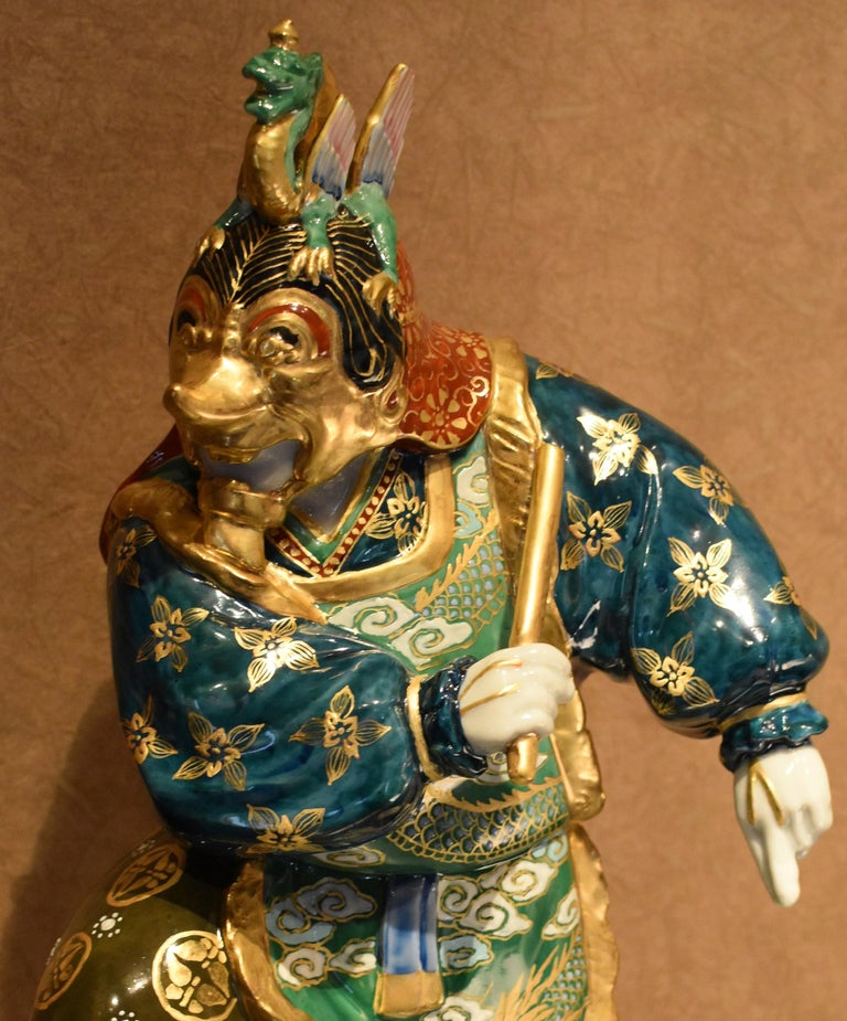 Gilt Japanese Porcelain Figure by Contemporary Master Artist For Sale