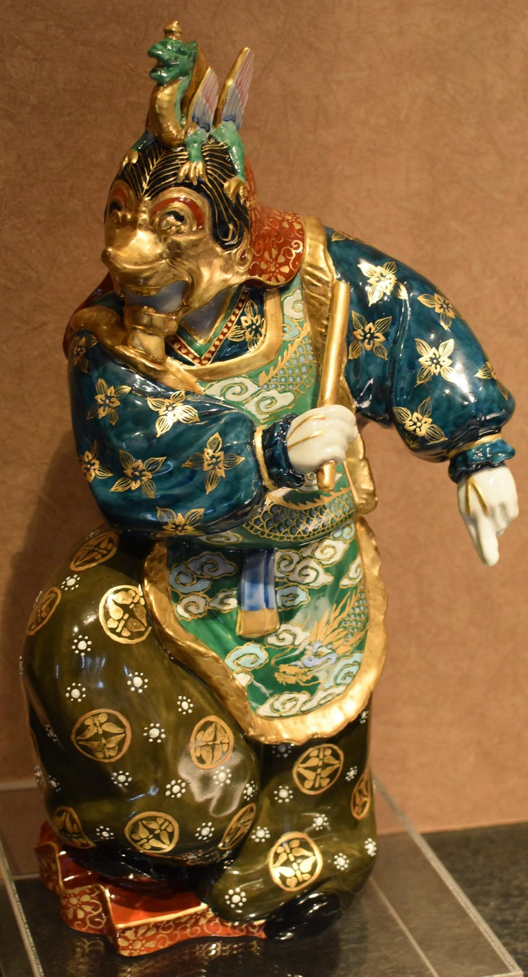 Gold Japanese Porcelain Figure by Contemporary Master Artist For Sale