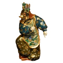 Porcelain Figurine Gold Green by Contemporary Japanese Master Artist