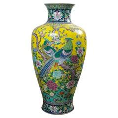 Japanese Porcelain Floor Vase