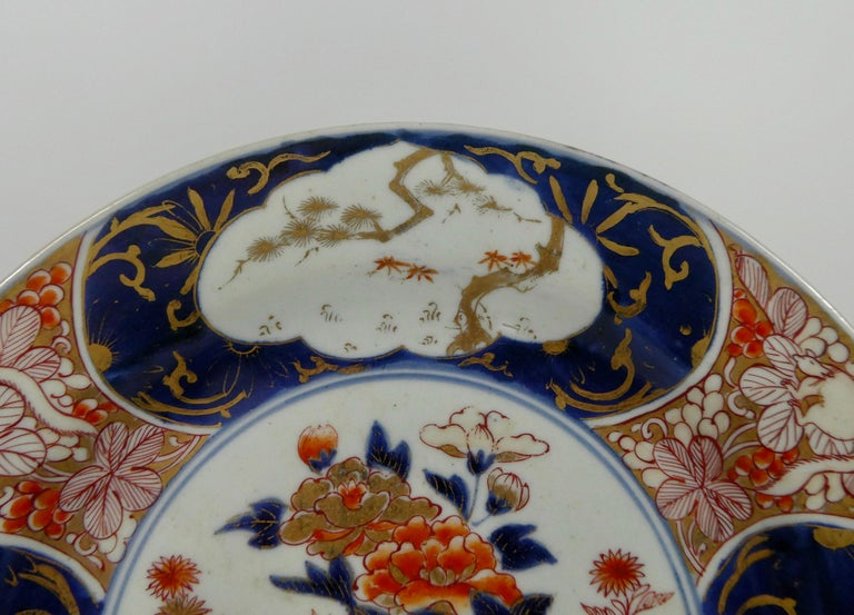 Edo Japanese Porcelain Imari Charger, circa 1700, Genroku Period For Sale
