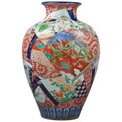 Japanese Porcelain Imari Vase, circa 1870