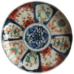 Japanese Porcelain Large Plate or Hand Painted Imari, 19th Century Meiji Period