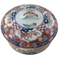 Japanese Hand-Painted Porcelain Lidded Serving Dish, Trinket or Jewelry Box
