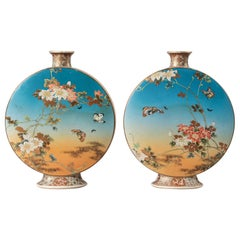 Japanese Porcelain Moon Vases Night and Day, 19th Century