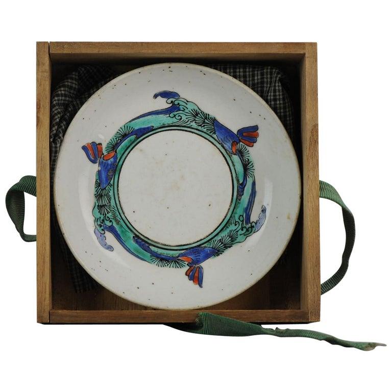 Japanese Porcelain Plate Antique Early Kakiemon circa 1660-1670 Enamels For Sale