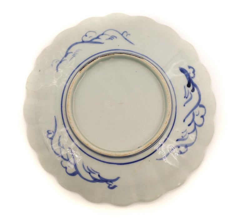 Japanese Porcelain Plate, Japan, End of the 19th Century In Good Condition For Sale In Roma, IT