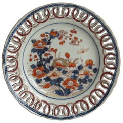 Japanese Porcelain Reticulated Plate or Dish Hand Painted, Edo Period circa 1820