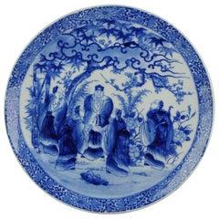 Japanese Porcelain Serving Dish Wise Men in Garden, circa 1900
