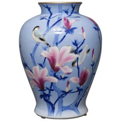 Japanese Porcelain Studio Art Vase