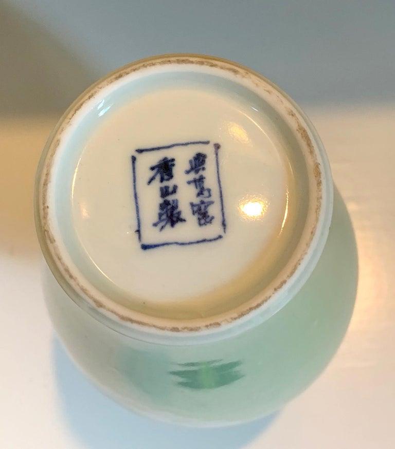 Japanese Porcelain Vase Meiji Period Makuzu Kozan For Sale 8