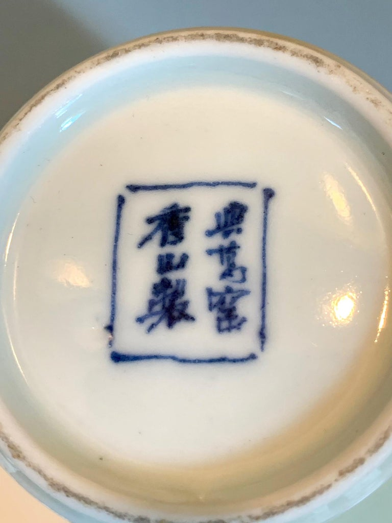 Japanese Porcelain Vase Meiji Period Makuzu Kozan For Sale 9