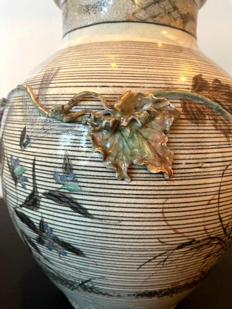 Japanese Porcelain Vase with Relief Surface Makuzu Kozan For Sale 4