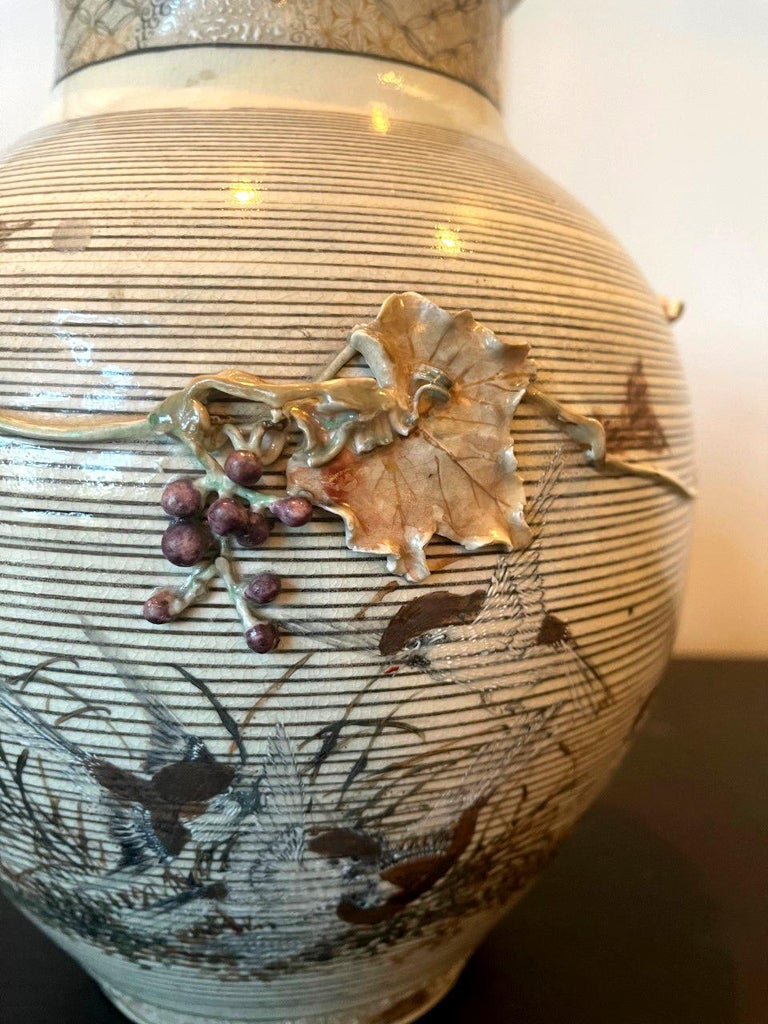 Japanese Porcelain Vase with Relief Surface Makuzu Kozan For Sale 7
